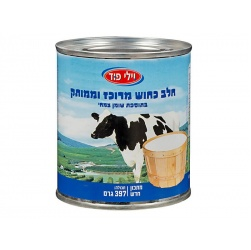 Willi Food Concentrated Milk 397g