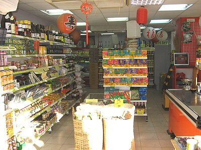 EastWest3-Haifa-Store